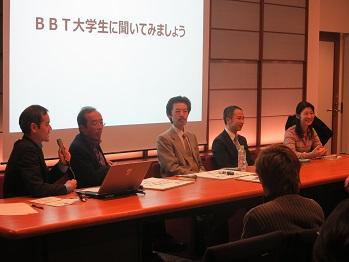 20130208panel discussion.JPG