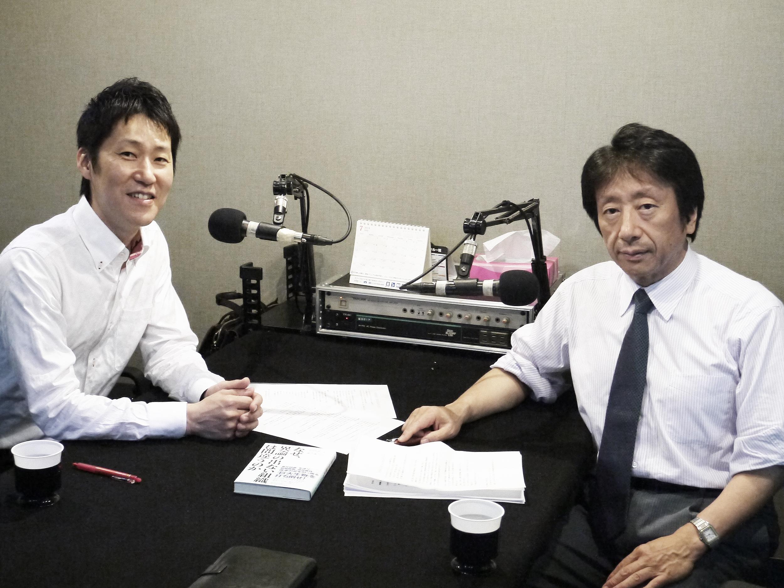 宇田先生&谷中先生