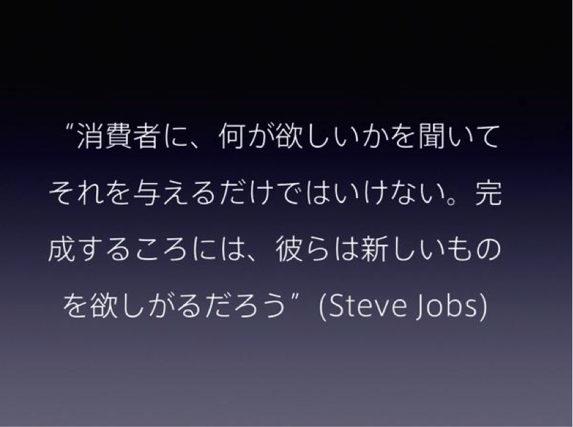 ITFS7_Jobs