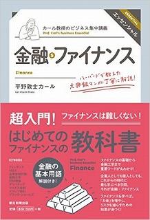 20160425_BBTbook.jpg