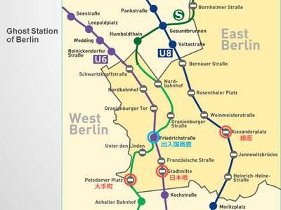 ベルリン地下鉄.JPG
